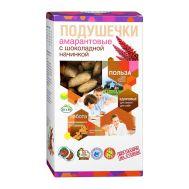 Подушечки амарантовые с шоколадной начинкой Di & Di фото