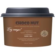 Безуглеводная шоколадно-ореховая паста фото