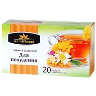 Чай Для похудения АлтайФлора фото