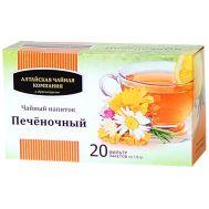 Чай Печёночный АлтайФлора фото