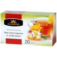 Чай При описторхозе и лямблиозе АлтайФлора фото