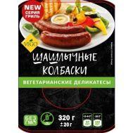 Шашлычные колбаски Vego фото