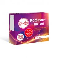 Кофеин-актив Витамир фото