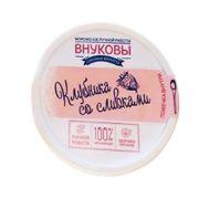 Мороженое Клубника со сливками Внуковы фото