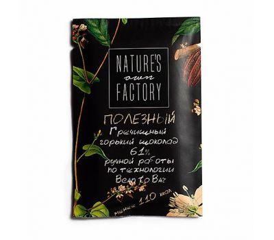 Шоколад горький 61% с гречишным чаем фото