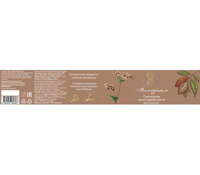 Шоколадная паста гречишная молочная упаковка