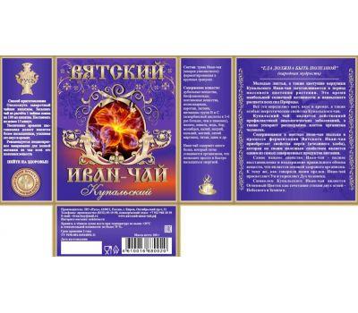 Иван-чай Купальский Вятский фото 2