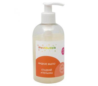 Жидкое мыло Сладкий апельсин Freshbubble фото