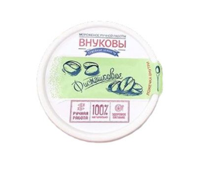 Мороженое Фисташковое без сахара Внуковы фото